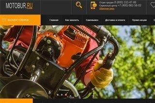 Сайт Мотобур.ру полностью обновлен