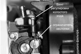 Регулировка холостого хода двухтактного двигателя мотобура
