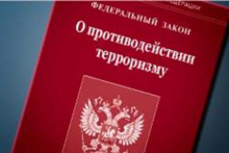Паспортные данные для отправки груза.